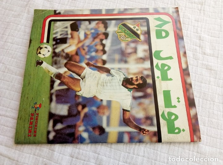 Coleccionismo deportivo: ALBUM PANINI. - FOOTBALL 85 - # - Foto 3 - 172397079