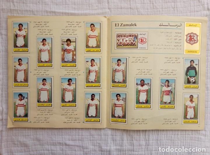 Coleccionismo deportivo: ALBUM PANINI. - FOOTBALL 85 - # - Foto 6 - 172397079