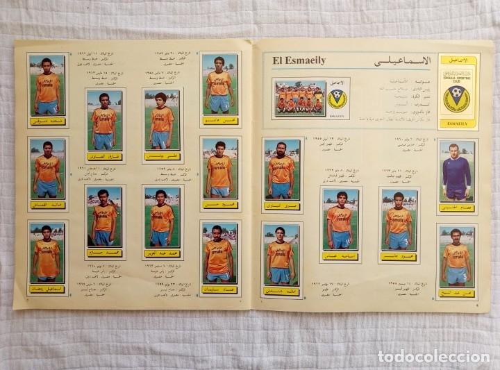 Coleccionismo deportivo: ALBUM PANINI. - FOOTBALL 85 - # - Foto 8 - 172397079