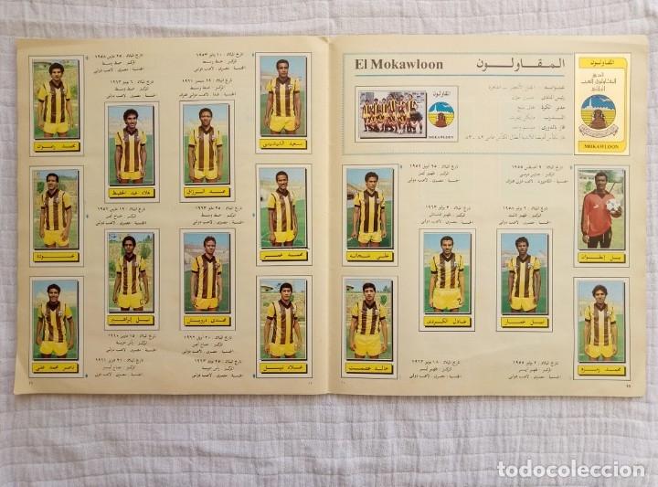 Coleccionismo deportivo: ALBUM PANINI. - FOOTBALL 85 - # - Foto 9 - 172397079