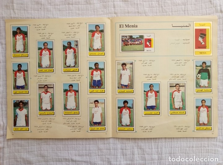 Coleccionismo deportivo: ALBUM PANINI. - FOOTBALL 85 - # - Foto 10 - 172397079