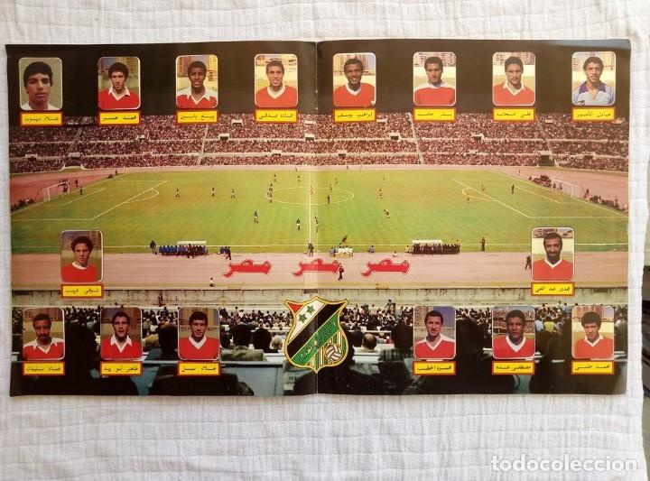 Coleccionismo deportivo: ALBUM PANINI. - FOOTBALL 85 - # - Foto 11 - 172397079