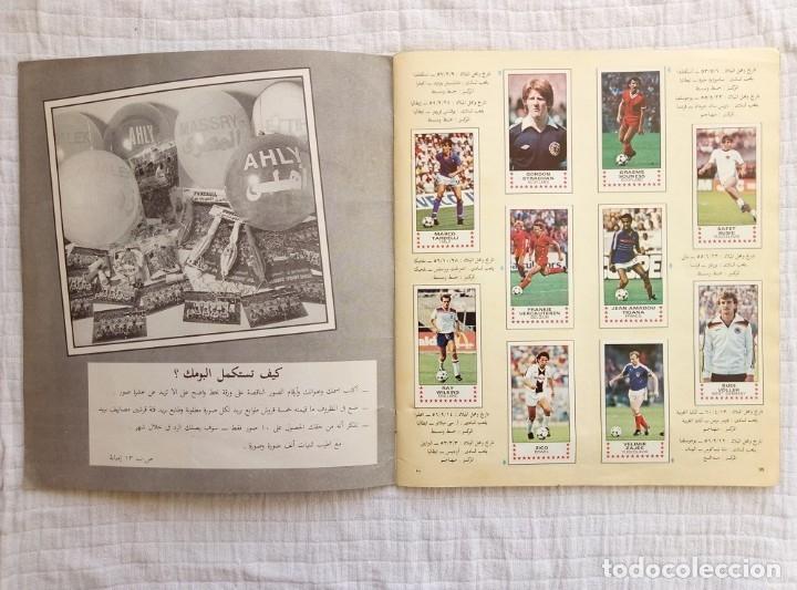 Coleccionismo deportivo: ALBUM PANINI. - FOOTBALL 85 - # - Foto 13 - 172397079