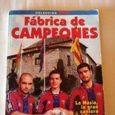 Collectionnisme sportif: FÁBRICA DE CAMPEONES SPORT LA MASÍA LA GRAN CANTERA DEL BARÇA, AMOR GUARDIOLA DE LA PEÑA 1996. Lote 173079813