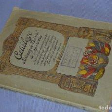 Coleccionismo deportivo: CATÁLOGO ILUSTRADO DE MATERIAL DE ENSEÑANZA - PRINCIPIOS SIGLO PASADO - 416 PÁGINAS - ¡MIRA FOTOS!. Lote 173448612