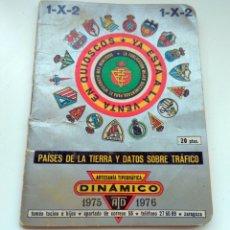 Coleccionismo deportivo: LIBRILLO DINAMICO - TEMPORADA 75-76. Lote 175141608