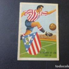 Coleccionismo deportivo: CALENDARIO LIGA DE FUTBOL 1957 58 ATLETICO DE MADRID PUBLICIDAD LA CASA DEL FUMADOR. Lote 175437348