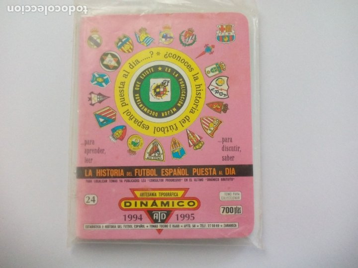 SUPER DINÁMICO HISTORIA FÚTBOL ESPAÑOL TEMPORADA 1994- 1995 TOMO Nº 26 ESPAÑA, CALENDARIO (Coleccionismo Deportivo - Libros de Fútbol)