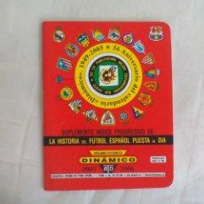 Coleccionismo deportivo: SUPLEMENTO INDICE PROGRESIVO DE LA HISTORIA FÚTBOL TEMPORADA 2005-2006. DINÁMICO. Lote 176211060