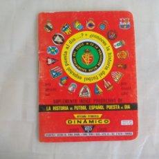 Coleccionismo deportivo: SUPLEMENTO INDICE PROGRESIVO DE LA HISTORIA FÚTBOL TEMPORADA 1992-1993. DINÁMICO. Lote 176220237