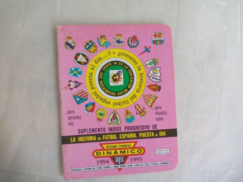 SUPLEMENTO INDICE PROGRESIVO DE LA HISTORIA FÚTBOL TEMPORADA 1994-1995. DINÁMICO (Coleccionismo Deportivo - Libros de Fútbol)