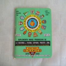Coleccionismo deportivo: SUPLEMENTO INDICE PROGRESIVO DE LA HISTORIA FÚTBOL TEMPORADA 1979-1980. DINÁMICO. Lote 176220734