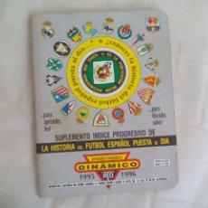 Coleccionismo deportivo: SUPLEMENTO INDICE PROGRESIVO DE LA HISTORIA FÚTBOL TEMPORADA 1995-1996. DINÁMICO. Lote 176221588
