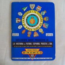 Coleccionismo deportivo: SUPLEMENTO INDICE PROGRESIVO DE LA HISTORIA FÚTBOL TEMPORADA 1980-1981. DINÁMICO. Lote 176221725