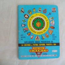 Coleccionismo deportivo: SUPLEMENTO INDICE PROGRESIVO DE LA HISTORIA FÚTBOL TEMPORADA 1993-1994. DINÁMICO. Lote 176221788