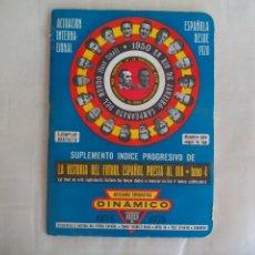 Coleccionismo deportivo: SUPLEMENTO INDICE PROGRESIVO DE LA HISTORIA FÚTBOL TEMPORADA 1974-1975. TOMO 4 DINÁMICO. Lote 176222008
