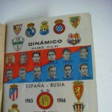 Coleccionismo deportivo: LIBRILLO CALENDARIO DE FUTBOL DINAMICO TEMPORADA-1965-1966. Lote 176513964