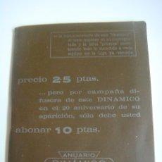Coleccionismo deportivo: LIBRILLO DE ANUARIO DINAMICO TEMPORADA 1970-1971. Lote 176515683