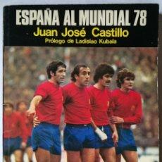 Coleccionismo deportivo: ESPAÑA AL MUNDIAL 78 - JUAN JOSE CASTILLO . PRÓLOGO DE LADISLAO KUBALA. Lote 177030560