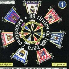 Coleccionismo deportivo: ANUARIO DINAMICO Nº 1 TEMPORADA 1971-1972. Lote 177760393