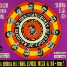 Coleccionismo deportivo: TEMPORADA 1975-1976 SUPERDINAMICO Nº 5. Lote 177760599