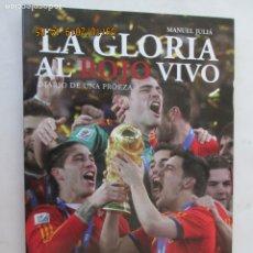 Coleccionismo deportivo: LA GLORIA AL ROJO VIVO - DIARIO DE UNA PROEZA - MANUEL JULIÁ - ENEIDA 1ª ED. 2010.. Lote 177952869