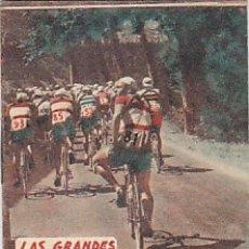 Coleccionismo deportivo: LIBRITO COLECCION EDITORIAL DEPORTIVA FHER LAS GRANDES OFICINAS DEL TOUR . Lote 178791893