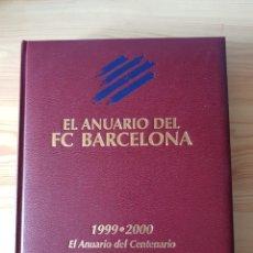 Coleccionismo deportivo: ANUARIO FÚTBOL CLUB BARCELONA 1999-2000. DICUR. Lote 181417778