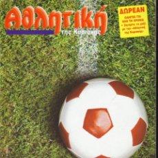 Coleccionismo deportivo: ABLITIKI PODOSFAIRO 2006-07. Lote 182181185