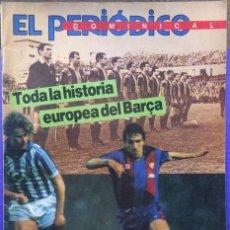 Coleccionismo deportivo: TODA LA HISTORIA EUROPEA DEL BARÇA (EL PERIÓDICO). Lote 182181378