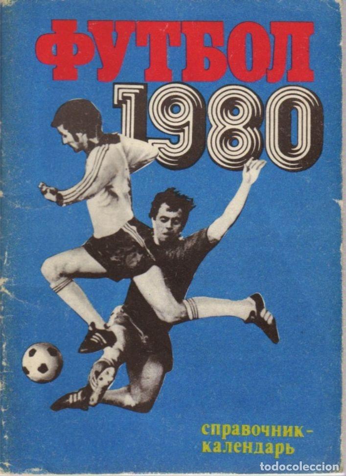 FUTBOL 1980 (URSS) (Coleccionismo Deportivo - Libros de Fútbol)