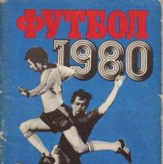 Coleccionismo deportivo: FUTBOL 1980 (URSS). Lote 182181455