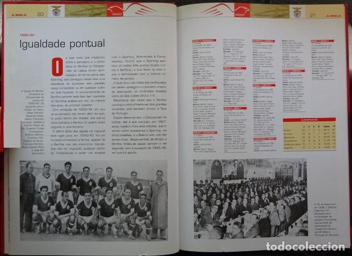 Coleccionismo deportivo: S.L. E BENFICA. 100 GLORIOSOS ANOS. AS PROVAS NACIONAIS 1 - Foto 2 - 182181871
