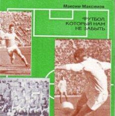 Coleccionismo deportivo: FUTBOL, KOTORIJ NAM NE ZABIT. Lote 182182828