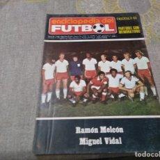 Coleccionismo deportivo: ENCICLOPEDIA DEL FUTBOL N° 63 POSTER HOMENAJE A EUSEBIO . Lote 182732947