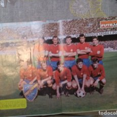Coleccionismo deportivo: ENCICLOPEDIA DEL FUTBOL POSTER SELECCION ESPAÑOLA . Lote 182744583