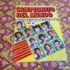 Coleccionismo deportivo: CAMPEONATO DEL MUNDO -NUESTRO CAMINO A LA FINAL - . Lote 182994181