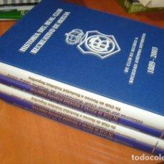 Coleccionismo deportivo: HISTORIA DEL REAL CLUB RECREATIVO DE HUELVA 4 TOMOS EN CAJA , 1889 - 2003 , UNICO EN TODOCOLECCION. Lote 183192705