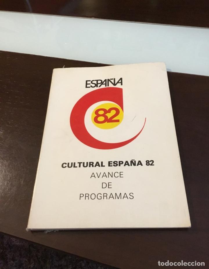 ANTIGUA GUÍA ESPAÑA MUNDIAL DE FÚTBOL 82 AVANCE DE PROGRAMAS (Coleccionismo Deportivo - Libros de Fútbol)