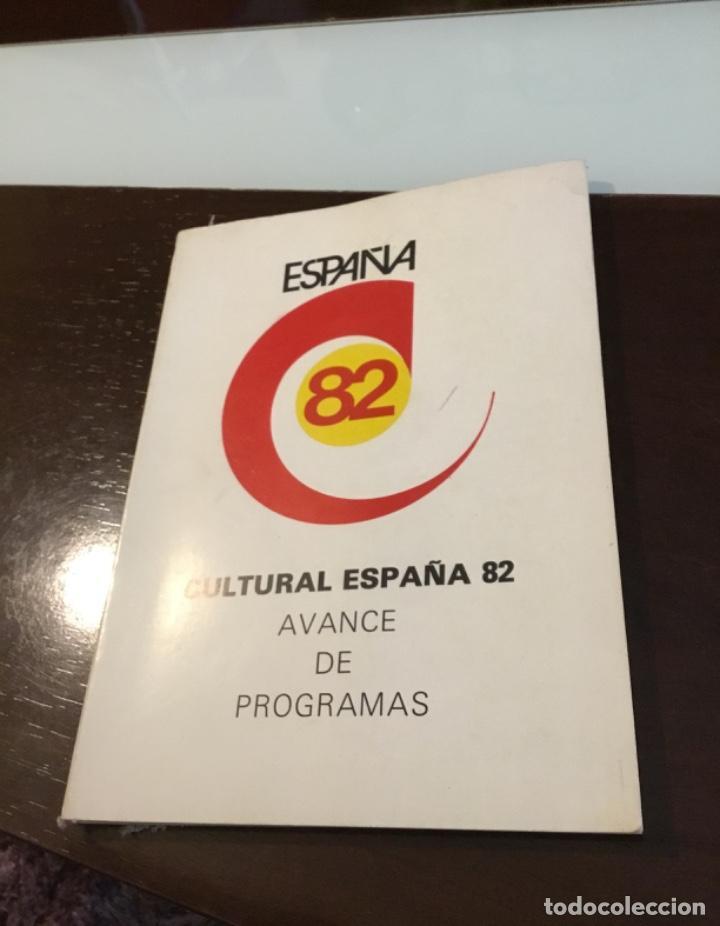 Coleccionismo deportivo: Antigua guía España Mundial de fútbol 82 avance de programas - Foto 2 - 184251781