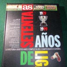 Coleccionismo deportivo: SETENTA AÑOS DE LIGA AS COMPLETO. Lote 185774312