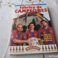 Collectionnisme sportif: (LLL) LIBRO-FABRICA DE CAMPEONES-LA MASIA LA GRAN CANTERA DEL BARÇA-COLECCION SPORT 1996. Lote 186075328