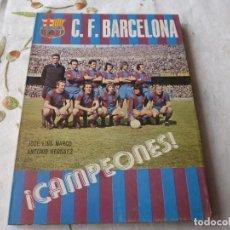 Coleccionismo deportivo: (LLL) LIBRO-FC BARCELONA CAMPEONES. LIGA 1973-1974. ANTONIO HERNAEZ, JOSE LUIS MARCO. Lote 186147595
