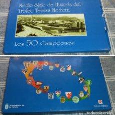 Coleccionismo deportivo: MEDIO SIGLO DE HISTORIA DEL TROFEO TERESA HERRERA 1946/1995 COMPLETA EN SU ESTUCHE . Lote 188696526