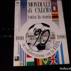 Coleccionismo deportivo: MONDIALI DI CALCIO. Lote 191189805