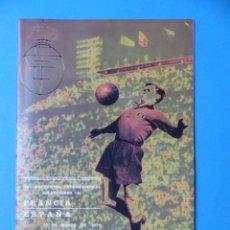 Coleccionismo deportivo: FUTBOL - PROGRAMA OFICIAL PARTIDO INTERNACIONAL - 17 MARZO 1971, ESPAÑA - FRANCIA. Lote 193018966