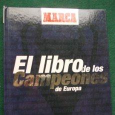 Coleccionismo deportivo: EL LIBRO DE LOS CAMPEONES DE EUROPA MARCA. Lote 193900751