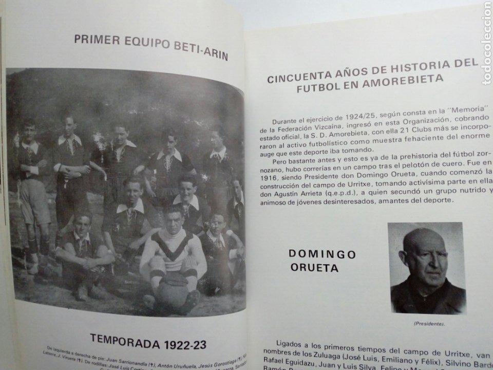 Coleccionismo deportivo: Libro: BODAS DE ORO DE LA SOCIEDAD DEPORTIVA AMOREBIETA 1925 - 1975 (SDA) - Foto 3 - 194116268