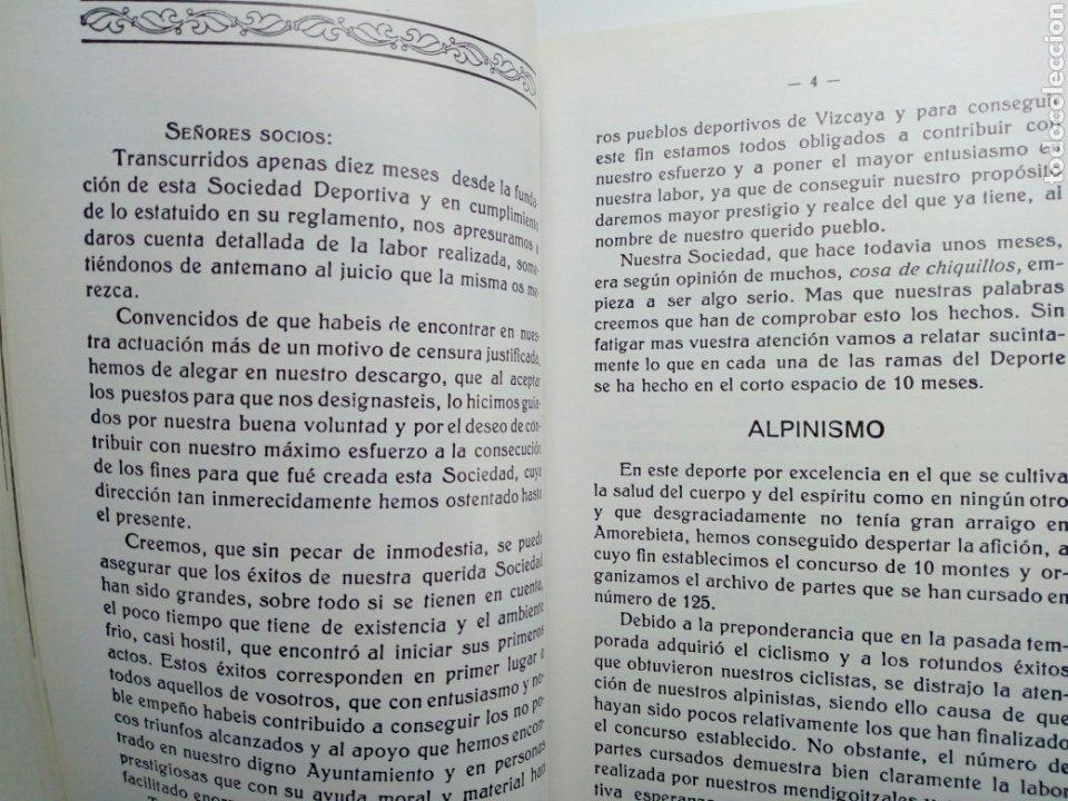 Coleccionismo deportivo: Libro: BODAS DE ORO DE LA SOCIEDAD DEPORTIVA AMOREBIETA 1925 - 1975 (SDA) - Foto 4 - 194116268