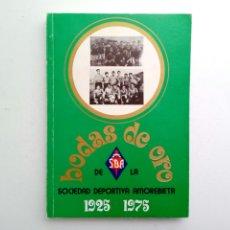 Coleccionismo deportivo: LIBRO: BODAS DE ORO DE LA SOCIEDAD DEPORTIVA AMOREBIETA 1925 - 1975 (SDA). Lote 194116268